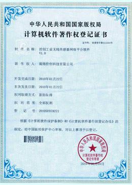 巴彦淖尔建筑业企业资质证书
