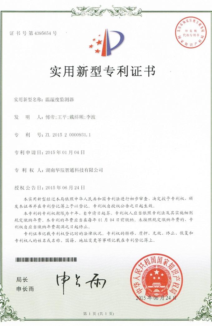桩基础施工公司国税税务登记证